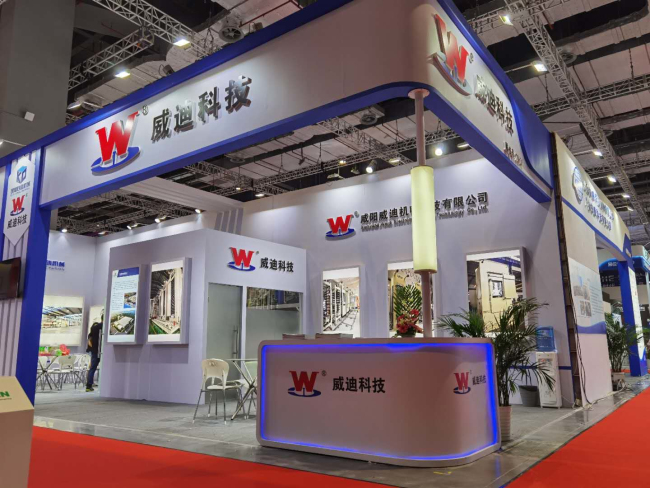 2020年中国国际电子电路展览会